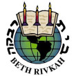 Beth-Rivkah
